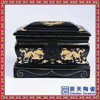 陶瓷骨灰盒批发