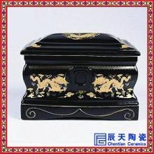 陶瓷骨灰盒批发拣骨罐殡葬宗教祭祀用品 寿盒批发