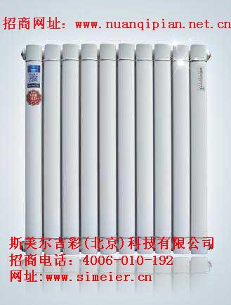 晋城暖气片