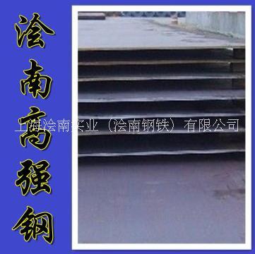 Q890C/D/E高强度焊接结构钢 Q890C/D/E高强度焊接板