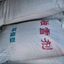 乌鲁木齐融雪剂厂家现货出售 新疆融雪剂厂家直销 低价出售图片