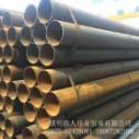 供应昆明焊管价格/报价 昆明焊管价格/报价/多少钱一吨