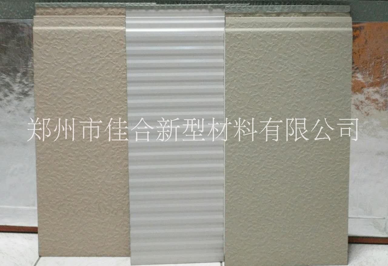 郑州生产厂家供应金属雕花板内墙、吊顶装饰板保温隔热耐火阻燃