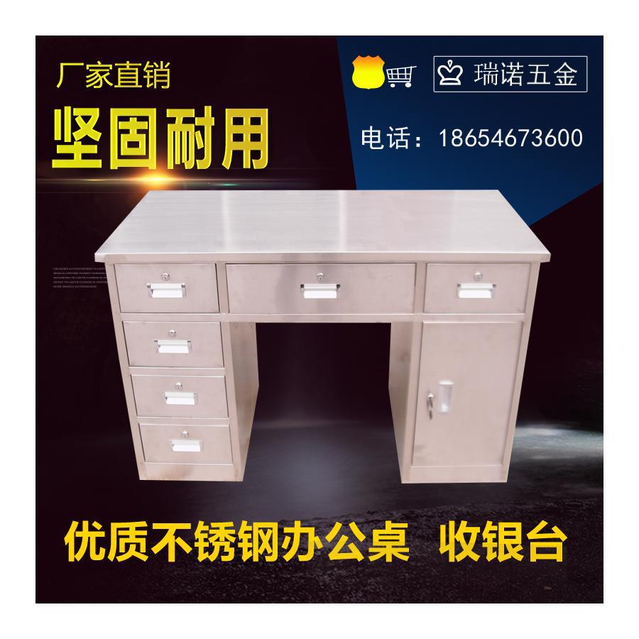 不锈钢电脑桌 式写字桌家用书桌书架书柜办公书桌山东信诺