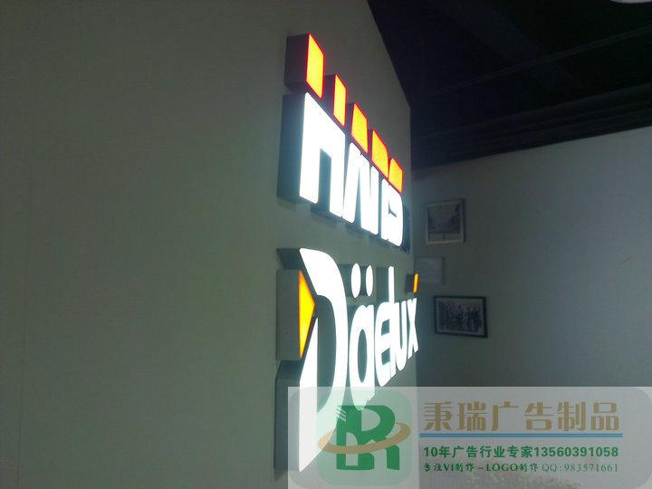 形象墙订做墙纸定制树脂发光字