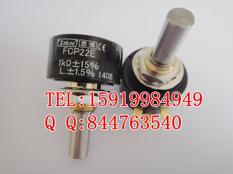 FCP22E1K日本SAKAE无极电位器角度传感器代理商厂家批发价格图片