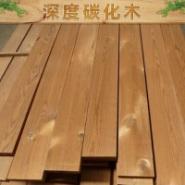 深度碳化木图片