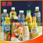 收缩膜 热收缩膜 椰子汁标签 矿泉水标签 饮料瓶标签 标签