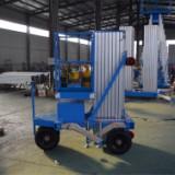赤峰移动式升降机 充气轮胎单柱铝合金式升降机 升降平稳 质保一年