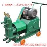 热销供应ZJB-6双杠注浆泵高压堵漏