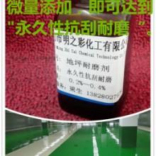 供应用于涂料油墨增硬耐磨剂抗划伤助剂图片
