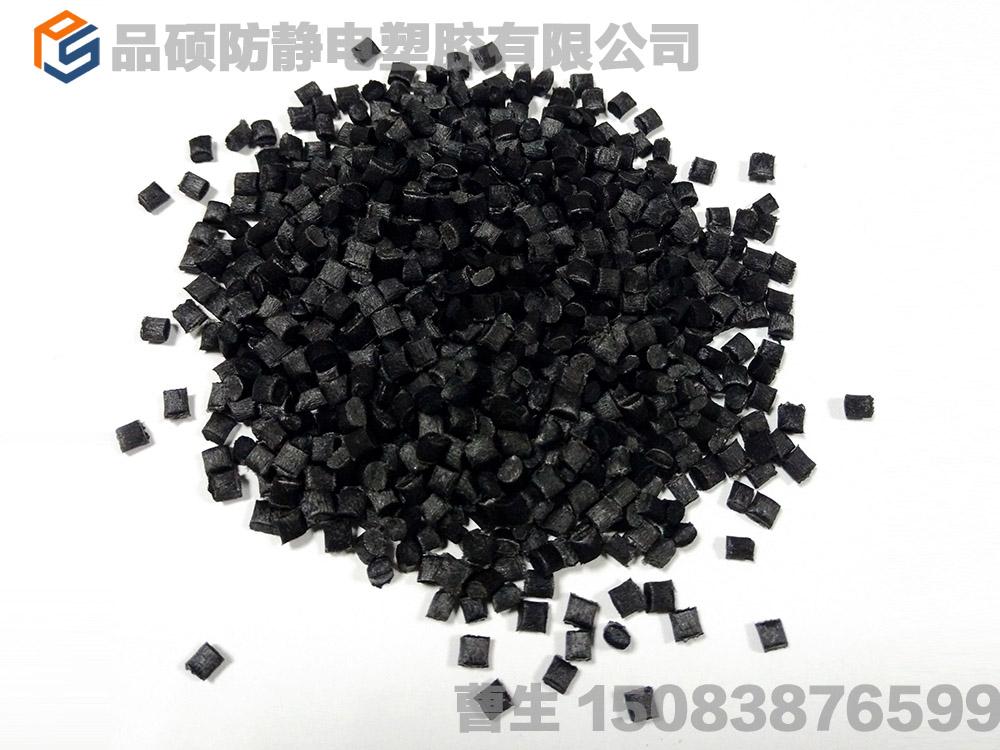 导电PC价格,PC,碳纤导电,碳黑导电,广东东莞,厂家报价
