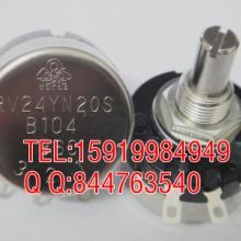 RV24YN20SB104日本TOCOS单圈电位器调速开关厂家代理商批发价格图片