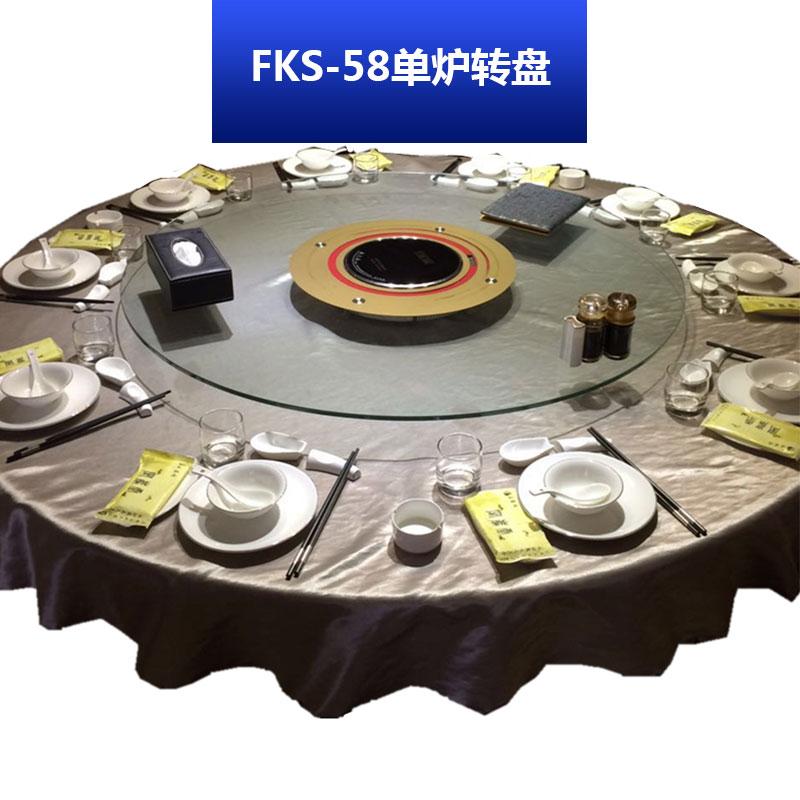 FKS-58单炉转盘 加厚钢化玻璃转盘 酒店餐桌转台 圆桌火锅圆转盘