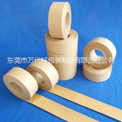 牛皮纸 东莞市供应牛皮纸的厂家