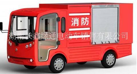 张家界消防车