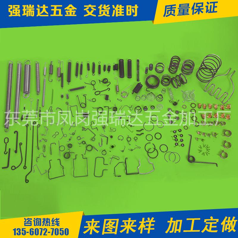 厂家精密弹簧拉扭天线卡扣铁圈压簧不锈钢碳钢材料来图加工定做
