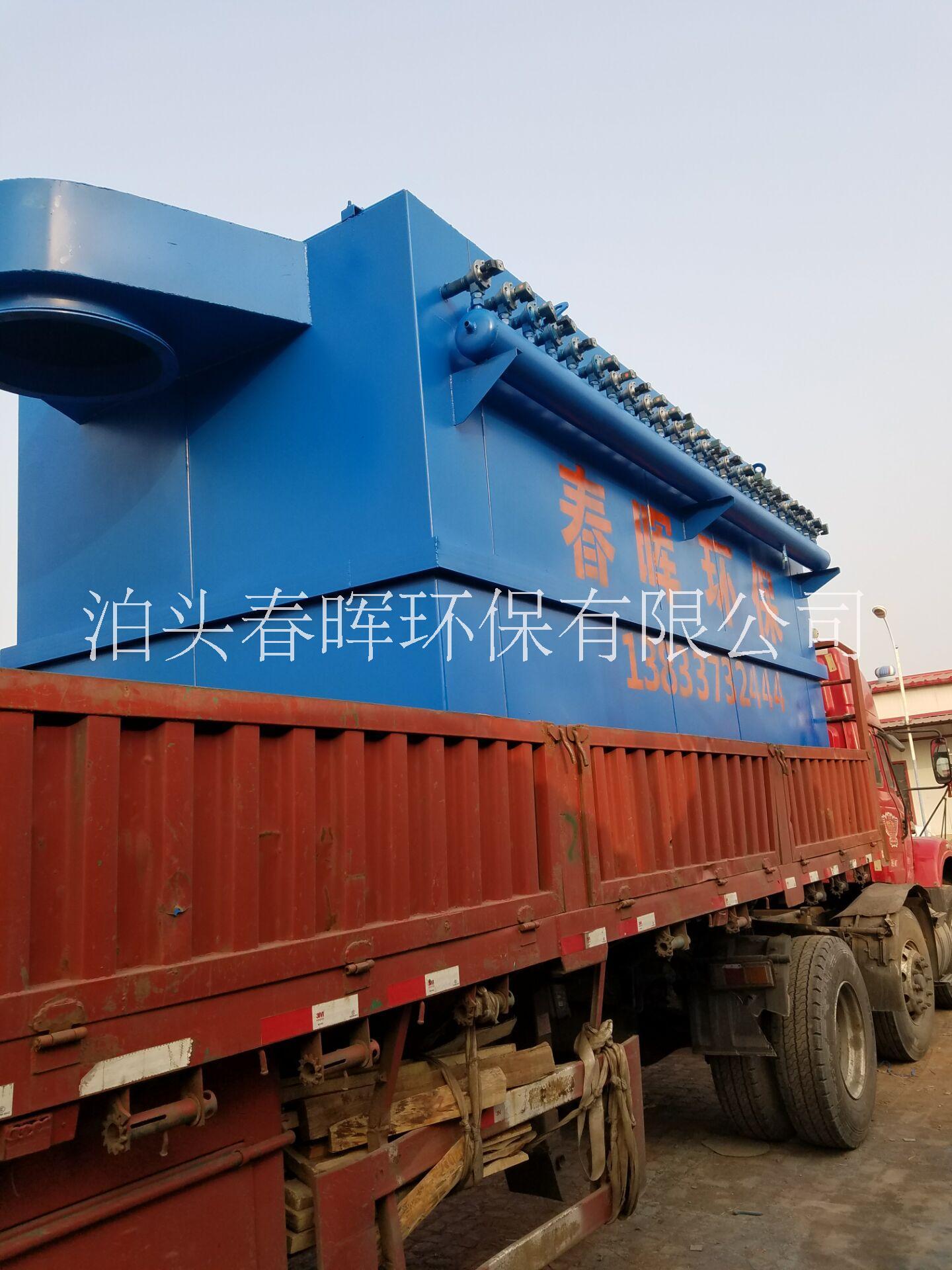 供应 20吨精炼炉除尘器电炉除尘器