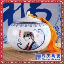 圆型茶叶罐-青花瓷茶叶罐-陶瓷密封罐-定做瓷器罐子 陶瓷罐子