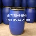 125升化工桶陕西塑料桶直销图片