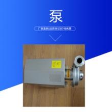 泵 开式离心泵 卫生级饮料泵 CIP自吸泵 净水机泵 不锈钢耐腐蚀泵批发