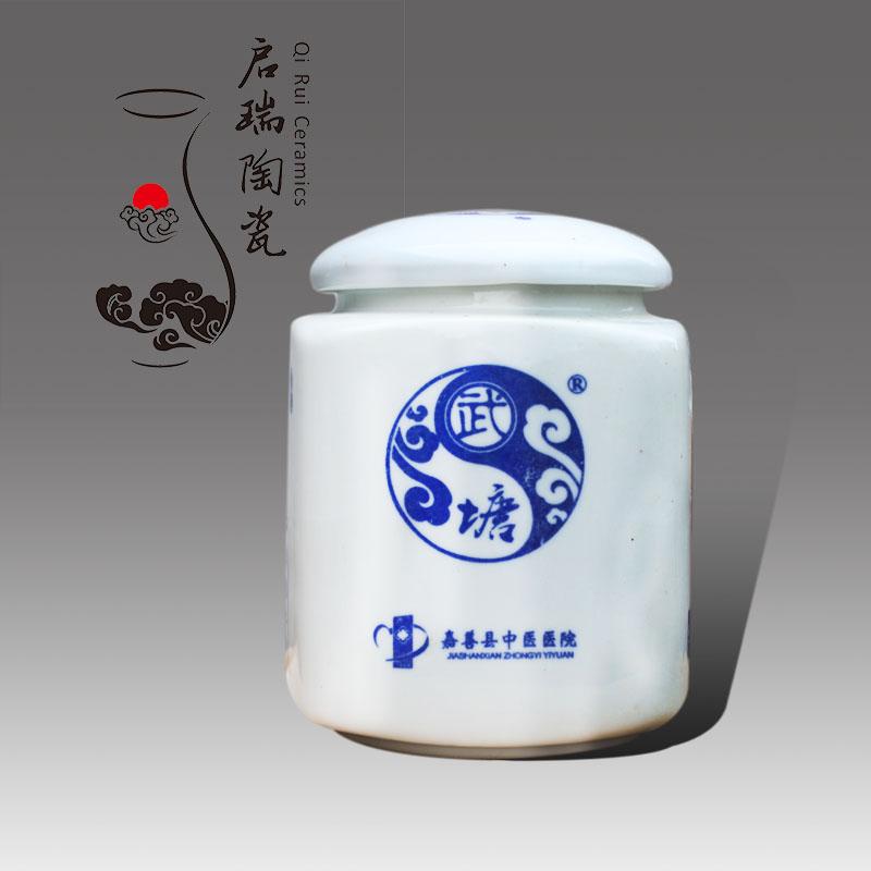 供应景德镇250g陶瓷膏方罐 500/1000/2500g膏方瓷瓶