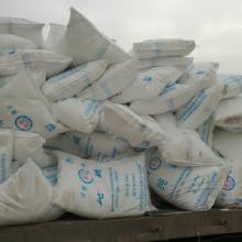 山东海天工业纯碱碳酸钠