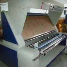 厂家直销艺大自动对边 ED-780SR验布机