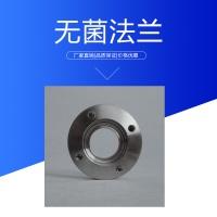 无菌法兰 卫生级不鏽鋼非标法兰 阀门连接焊接法兰 真空盲板法兰 图片|效果图