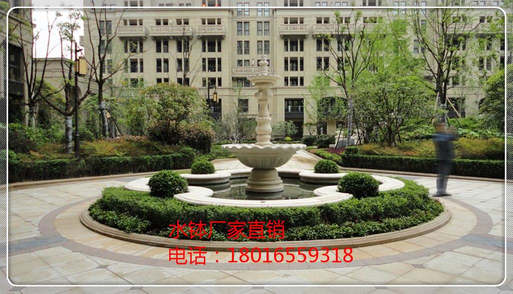 石雕喷泉 黄锈石水钵 欧式喷泉 小区别墅流水景观水钵