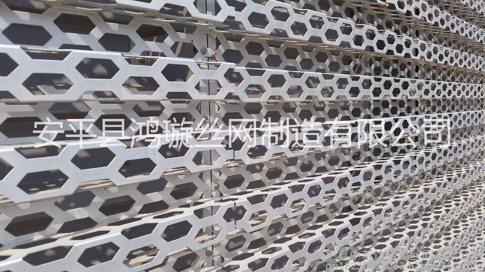 河北六角冲孔网供应商 六角铝板装饰网 十字花冲孔网