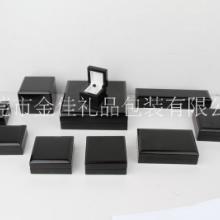 东莞木盒厂 高档戒指包装盒 耳钉盒
