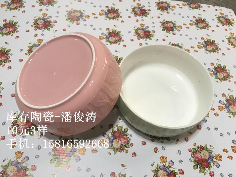 毛衣纹米饭碗 地摊陶瓷10元3样