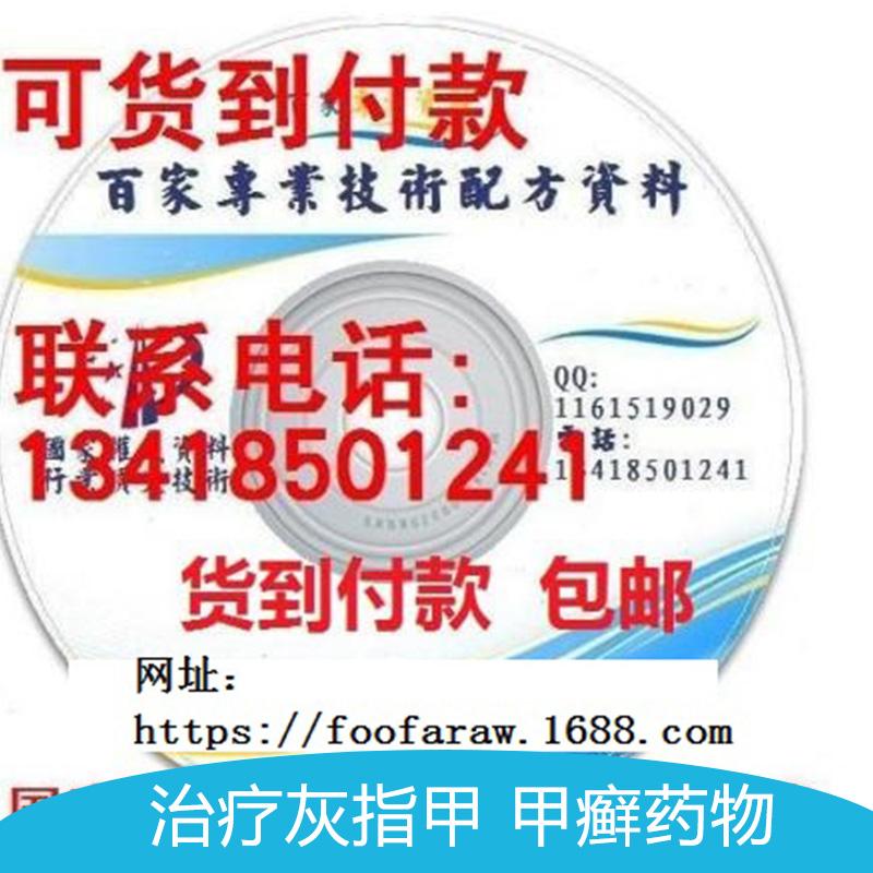 供应 建筑胶粘剂粘合剂等建筑胶水工艺技术资料