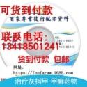 制酒装置生产工艺制备方法专利配方图片