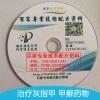 供应 速溶茶粉及固体茶生产工艺制备方法技术资料