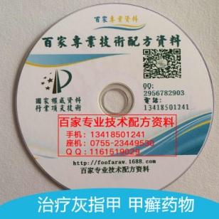 防冻膏生产工艺制备方法专利配方图片