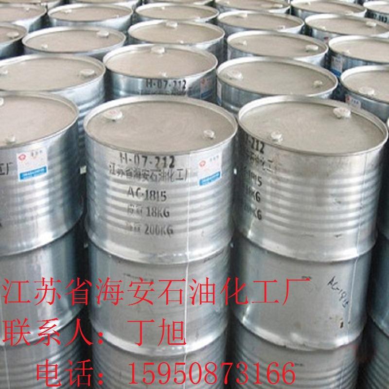 供应海石花牌聚丙二醇PPG-400