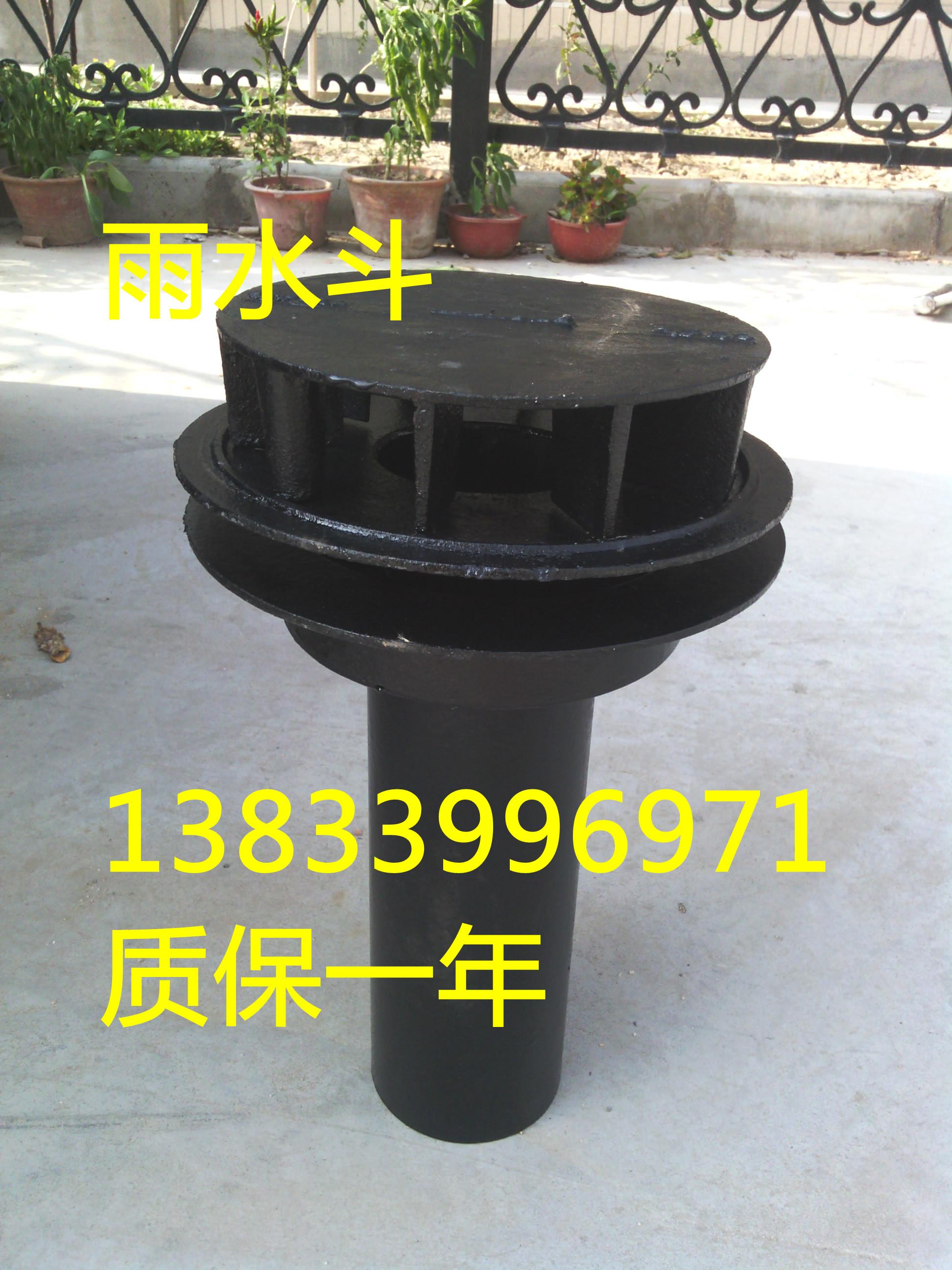 87型钢制雨水斗110 87型钢制雨水斗DN100 87型钢制雨水斗DN160 87型钢制雨水斗160