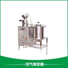 充气煮浆桶设备厂家长沙康迪机械科技有限公司直销豆制品加工设备批发