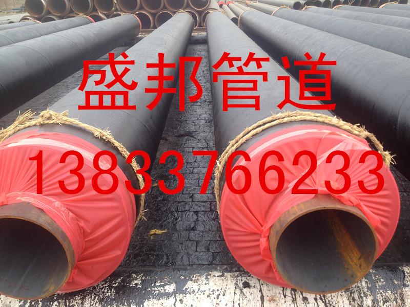 钢套钢预制保温钢管生产厂家定尺含税价格