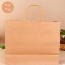 手提袋,牛皮纸购物袋通用包装