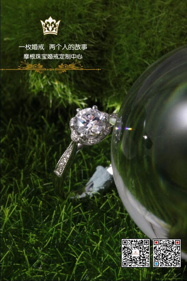 新年超值特惠钻戒 就在摩根珠宝