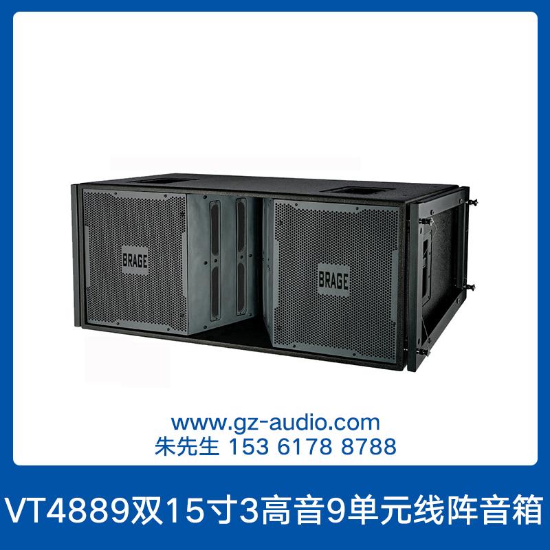 VT4889双15寸3高音9单元线阵音箱 大功率高效能远射程音响