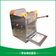 手动单封盒机设备 长沙康迪机械厂家直销优质易操作封口机械