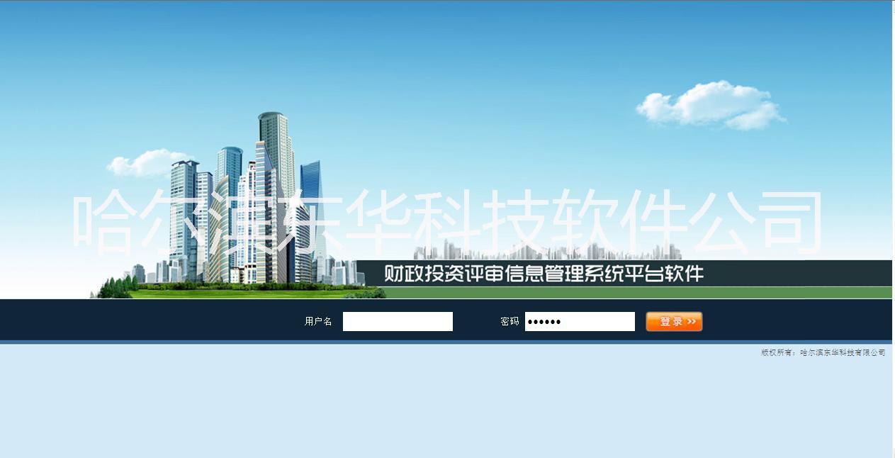 东华评审:《政府采购评审专家管理办法》的十二大亮点  东华财政软件