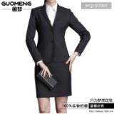 青岛开发区女士西服定制厂家 韩版修身两粒扣羊毛女式西装