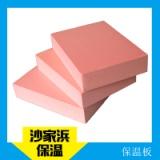 防火保温板硬质聚氨酯防潮、防水耐高温抗老化性高品质