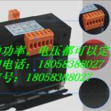 DK单项机床控制变压器,3.5KW电源变压器