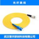 光纤跳线、FC-FC、SC-SC、LC-LC 单模 多模 FC-SC-LC 光纤跳线